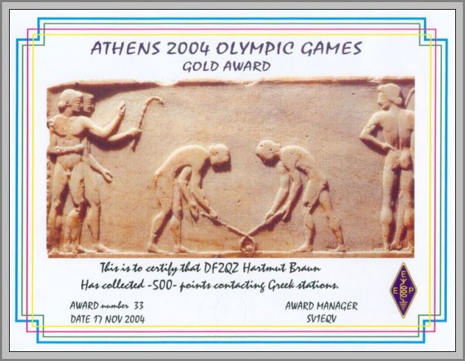 Athen 2004 - Gold Nr 33