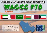 WAGCC-15M