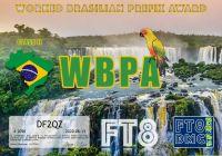 WBPA-II