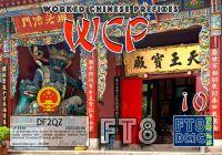WCP-10