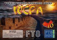 WCPA-10